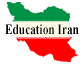 iranina education