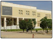 دانشکده